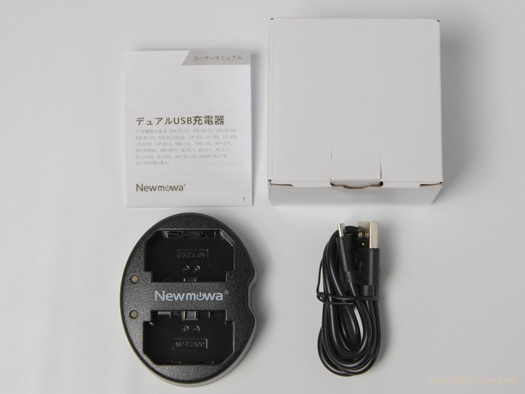 sony-α7iii-batterycharger