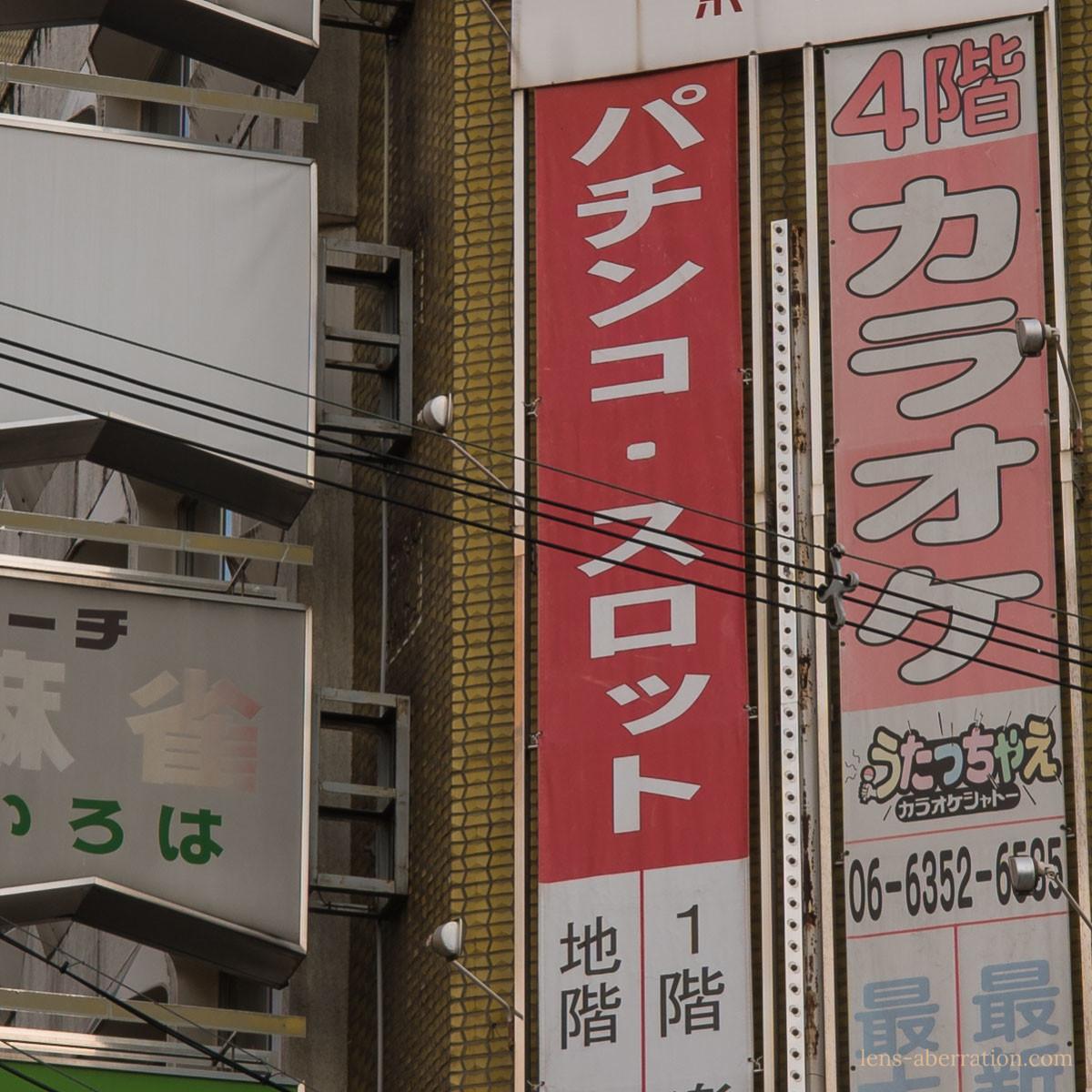 α7III-YASHICA ELECTRO 35MC