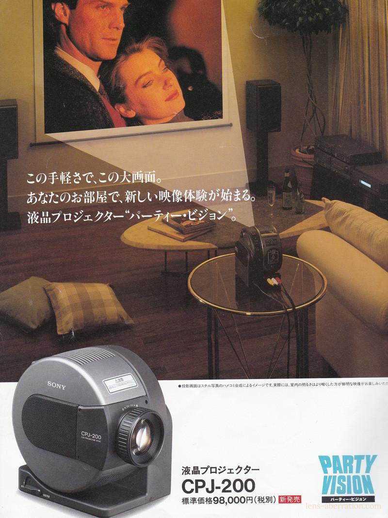 SONY CPJ-200